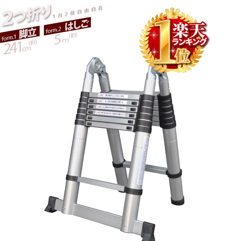 [安心の3ヶ月保証付き] はしご 伸縮 脚立 アルミ 伸縮はしご 折りたたみ 5m DN-FSL50 DNFSL50 安全ロック 保証付き アルミ製 アルミはしご 梯子 ハシゴ 伸縮梯子 伸縮ハシゴ ラダー 軽量 足場台 折り畳み 幅広 軽量 作業台 足場 足場台 はしご 梯子 脚立