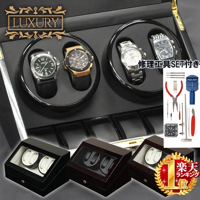 ワインディングマシーン 4本 + 腕時計 修理 工具 16点セット ワインディングマシン 1年保証 腕時計 マブチモーター ウォッチワインダー 送料無料