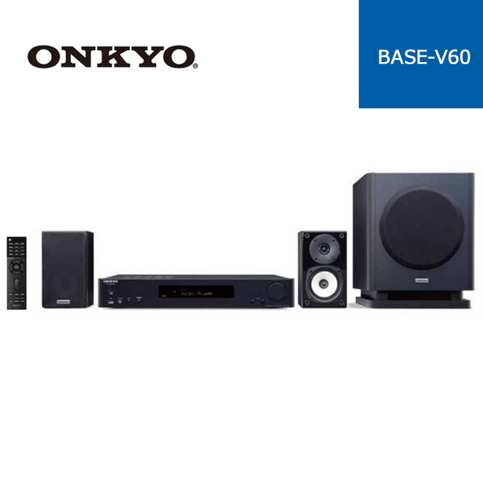 ホームシアターセット 4K対応 Wi-Fi・Bluetooth対応 ハイレゾ音源対応 スピーカー セット オンキョー ONKYO BASE-V60 BASE-V60(B) ウーファー フロントスピーカー アンプ 高音質 シアタースピーカー 2.1インチ ハイレゾ ホームシアターシステム スリム