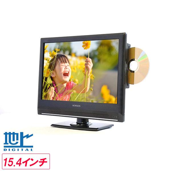 テレビ DVD DVD内蔵 フルセグ 15.4インチ 液晶テレビ [ VS-TVD-3701 ] ブラック 液晶 DVDプレーヤー内蔵 ワンセグ TV スロットイン スロットインテレビ モニター AC DC 送料無料