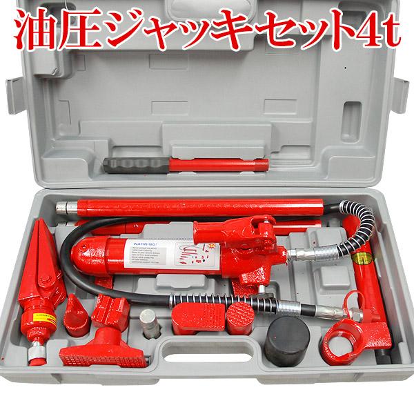 Shopworld Long Ram 4 T Hydraulic Jack Set Frame Body Repair Work