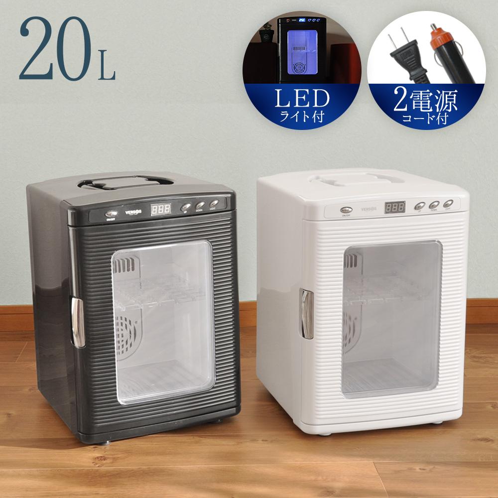 冷蔵庫 小型 1ドア 冷温庫 小型冷蔵庫 20L ポータブル 保冷温庫 車内で使える 2電源式 ぺルチェ式 AC DC 保冷 保温 20リットル 1人暮らし ミニ冷蔵庫 車 車載 ドライブ アウトドア 送料無料