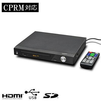 USB SD DVD-R DVD-RW CD-R CD-RW MP3 HDMI 大迫力サウンドと高画質で楽しむ USBメモリーやSDカードに録音もできる CD CD CDプレイヤー 【 9/30~先着順★5%OFFクーポン対象 】 送料無料 DVDプレーヤー DVDプレイヤー HDMI端子搭載 VRモード CPRM対応 リモコン付き 据置型 DVD CD録音 ダイレクト録音 HDMI 据置 据え置き CPRM 地デジ 地上デジタル デジタル放送 CD CD CDプレイヤー