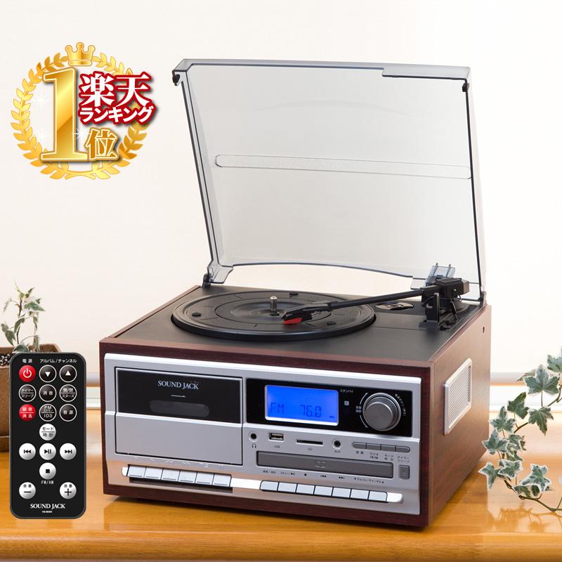 レコードプレーヤー レコードプレイヤー スピーカー内蔵 CD録音 [ VS-M009 ] レコード プレーヤー デジタル化 録音 ダイレクト録音 ギフト 送料無料