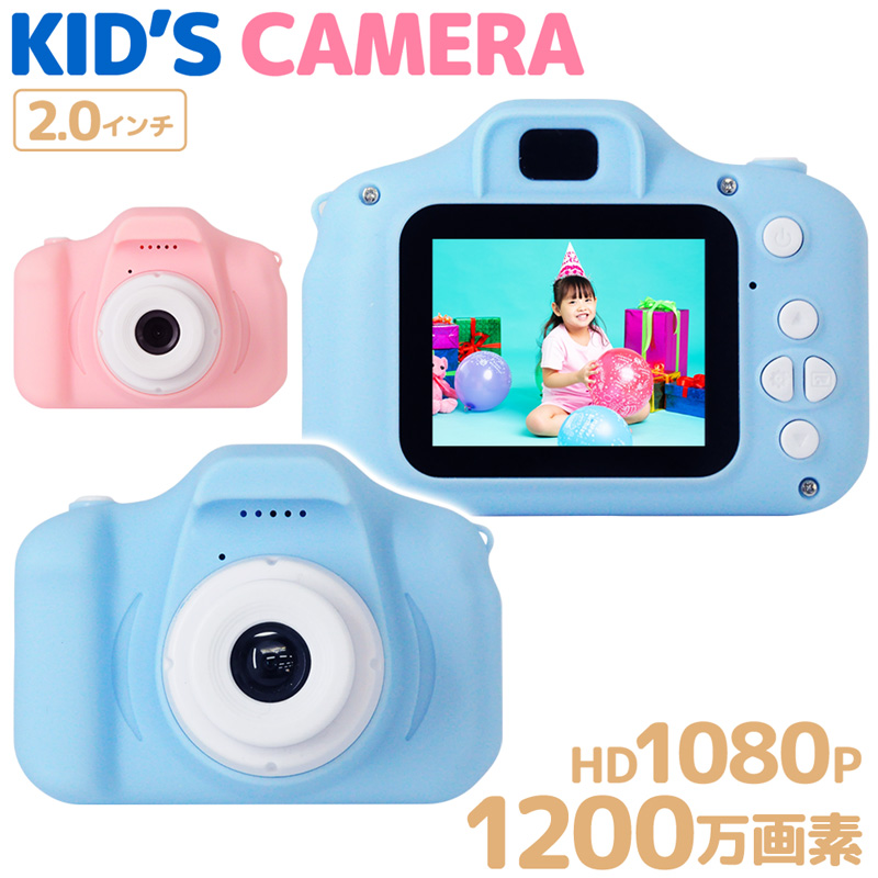 子供 カメラ デジカメ 写真 子供用 プレゼント ギフト 新生活 簡単 ムービー ゲーム ストラップ かわいい おしゃれ 子供用 誕生日 充電式 思い出 ストラップ アクセサリー 旅行 お出かけ