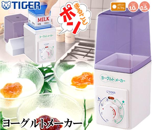 Tiger TIGER Yogurt Maker [CHD-B100-W] white measuring spoons with plain yogurt homemade yogurt homemade yogurt paper pack milk Pack home CHD-B 100 W Tiger thermos pollen seasons best ♪ □ □