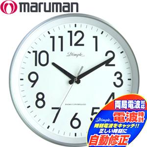 丸万maruman电波挂钟酒窝DIMPLE[DRU859SL]墙壁装饰钟表电波钟表原子钟数字信号收信自动时刻修改