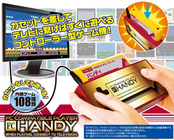 手提式電視遊戲機互換機108in1 FC不利條件FCHANDY黑色紅FC兼容球員108種遊戲內置FC互換機電視遊戲機互換機盒2電源電池控製器遊戲機遊戲老式的遊戲BK RD