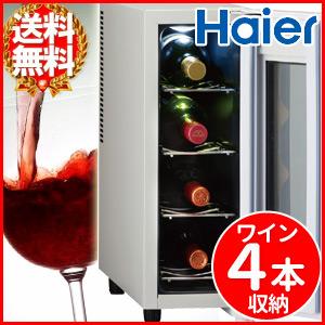 【送料無料】 ワインセラー 家庭用 4本 ワインクーラー [ JL-FP1C12A ] 12L ラコルタ ハイアール 静音 ワイン クーラー ペルチェ式 二重ガラス 湿度管理 12リットル 4本収納 Haier adb