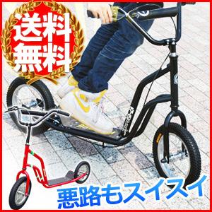 比有刹车的kikkusukutabaikuburakkureddobagikurosu Buggycross便宜的一踢摩托车溜冰者低座轻型摩托车手制动器体育户外自行车黑红 ★★