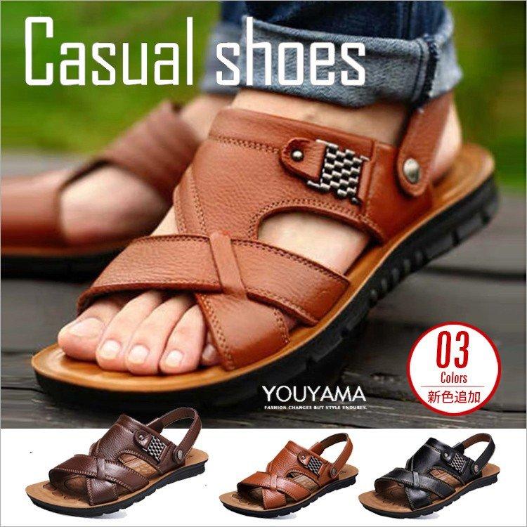 サンダル メンズ ビーチサンダル 入荷予定 トングサンダル 毎日激安特売で 営業中です 靴 シューズ 歩きやすい お洒落 送料無料 メンズシューズ ビーサン アウトドア カジュアル 安い 軽量