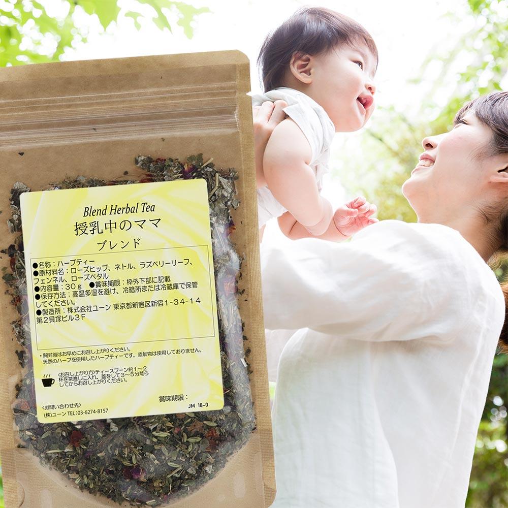 Blend gourmet herbal tea -  Try Out Two Years Continuous Gourmet Awards 2011 Winners Breastfeeding Herbal Tea