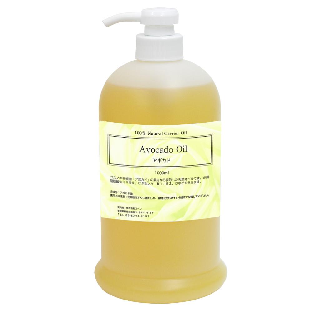 アボカドオイル エステ 1000ml 1L ベースオイル 業務用キャリアオイル 植物性オイル ベースオイル 植物性オイル マッサージオイル エステ アボカド油, トイたまご ハンプティダンプティ:d0b0888e --- officewill.xsrv.jp