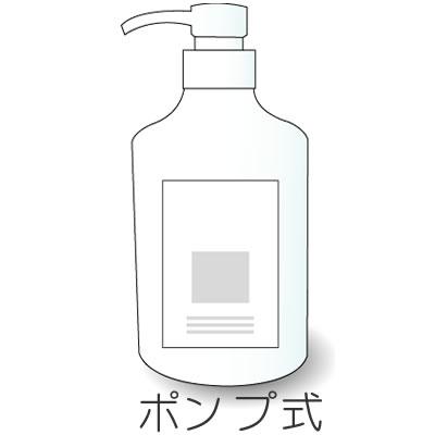 業務用マッサージオイルV2Oフェイス 心地よい香り 600ml マカダミアナッツオイル使用 業務用アロママッサージオイル エステ