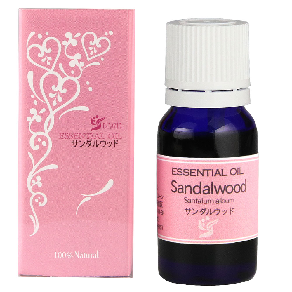 サンダルウッドオイル 10ml 白檀油 ビャクダン油 ビャクダンオイル 香り アロマオイル エッセンシャルオイル 精油