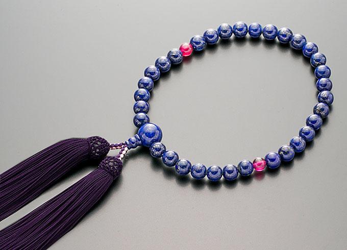 数珠(念珠)ラピスラズリ ルビー仕立 女性用 正絹細房