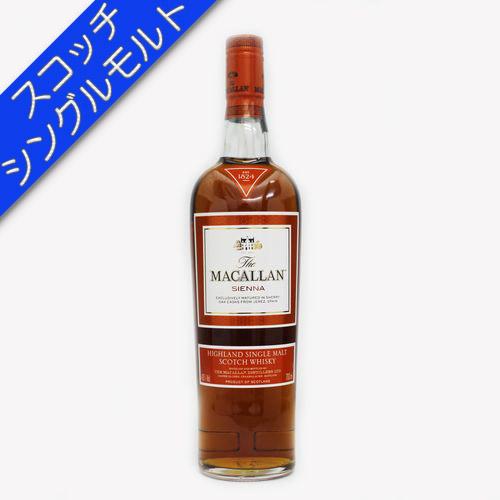 [スコッチ/シングルモルトウイスキー]マッカラン シエナ 700ml 43度【並行輸入品】