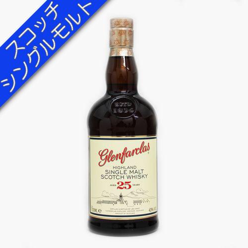 [スコッチ/シングルモルトウイスキー]グレンファークラス 25年 700ml 43度【並行輸入品】