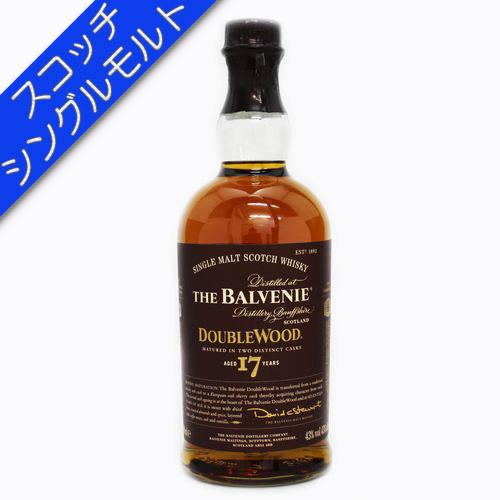 [スコッチ/シングルモルトウイスキー]バルヴェニー 17年 ダブルウッド 700ml 43度【並行輸入品】