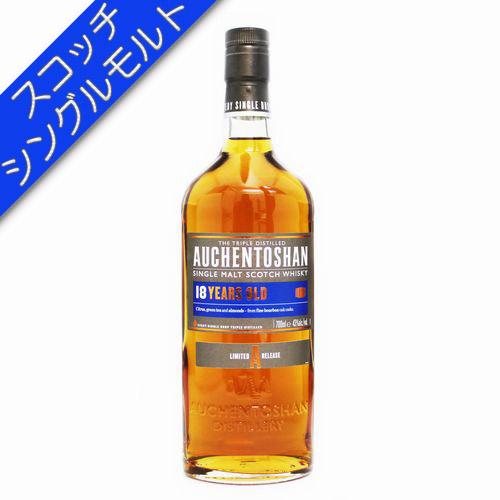 [スコッチ/シングルモルトウイスキー]オーヘントッシャン 18年 700ml 43度【並行輸入品】