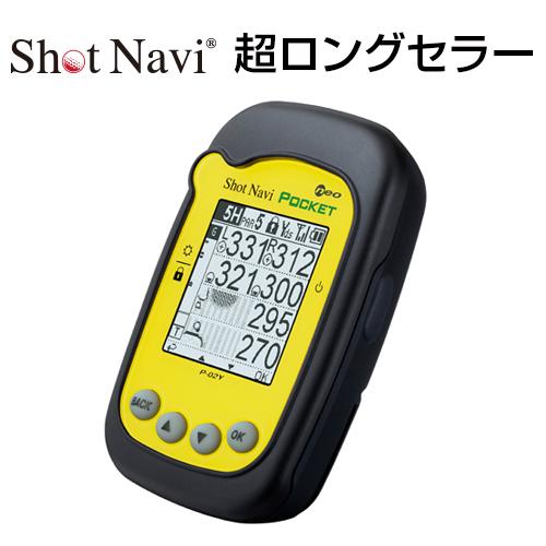 Shot Navi Pocket NEO ショットナビ ポケット ネオ/イエロー