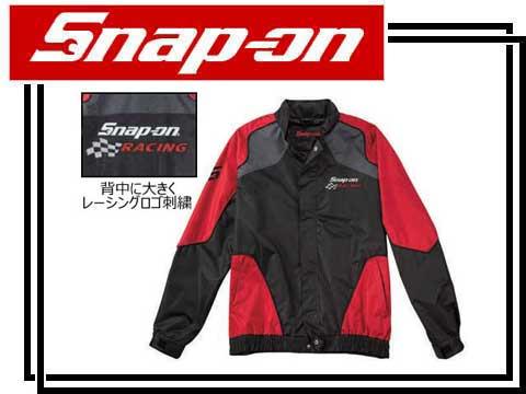 【春秋用】Snap-on(スナップオン)ジャケット「OFFICIAL RACING JACKET」