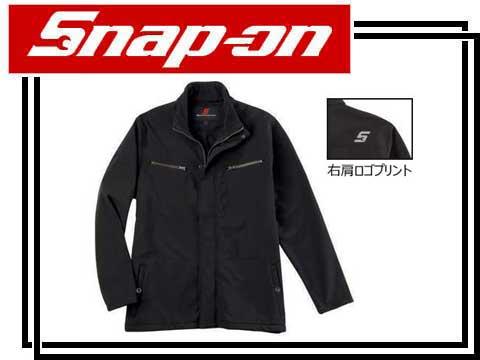 【春秋用】Snap-on(スナップオン)ジャケット「GEARLHREADS SOFT SHELL JACKET」