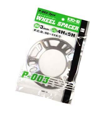 ふるさと割 ネコポス385円で配送可能 KYO-EI 新品 協永産業 ホイールスペーサー P-003 3mm 4H5H2枚セット