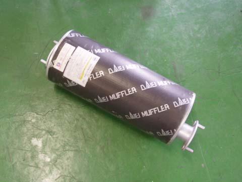 『純正タイプ リヤマフラー』MES-5046(日産,コンドル,BKR66,BKS66,BPR66)車検対応、ガスケット付