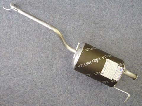 『純正タイプ リヤマフラー』MSS-9602SUS(スズキ,キャリー,DA65T)車検対応