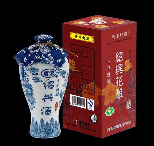 唐宋紹禮 十年熟成紹興酒 500mlX12本(1ケース売り) 限定仕込(青壷)・送料無料♪