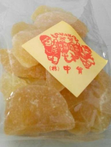 直輸入品激安 中華菓子 横浜中華街 ピーチスライス 120g 大放出セール 砂糖漬け
