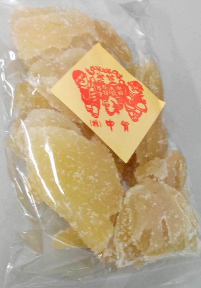 中華菓子 横浜中華街 激安通販専門店 190g 生姜の砂糖漬け (訳ありセール 格安)