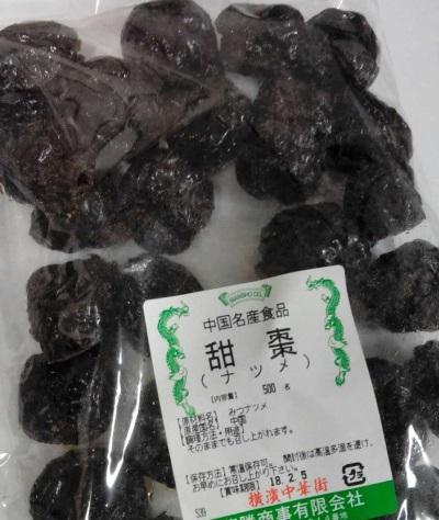 中国産 上品な甘味と食べやすい柔らかさ 販売 横浜中華街 甜棗 セール特別価格 みつなつめ そのままお召し上がりください 500g 中華菓子