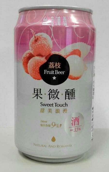 横浜中華街 甜美浪漫 台湾ライチビール(茘枝 果汁9%))3.5度 330ML/缶 X 24缶(ケース売り)、台湾ビール、台湾フルーツビル♪