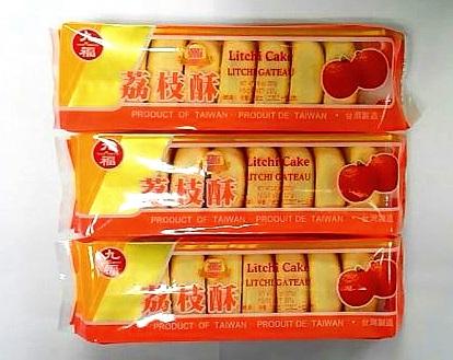 横浜中華街 茘枝酥 九福 ライチケーキ 227g(8個入)X 3袋セット売り ♪