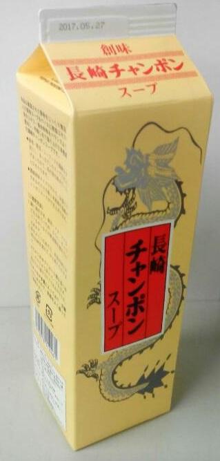 業務用 創味食品  長崎チャンポンスープ 1.8L X 6本(1ケース売り) 自宅でも、本格派長崎チャンポン!!