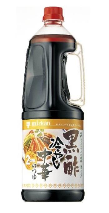 横浜中華街 業務用 ミツカン 黒酢冷やし中華のつゆ 2倍濃縮 1.8L X 6本(1ケース売り)! 黒酢のまろやかな酸味と深いコク♪