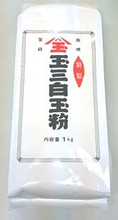 おしるこの具 湯圓 たんえん ゴマ団子の皮 大幅値下げランキング 横浜中華街 1kg 老舗の玉三白玉粉です 通常便なら送料無料 特製 玉三白玉粉 国産もち米100%使用の安心白玉粉