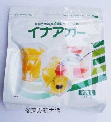 なめらかでソフトな食感 横浜中華街 業務用 伊那食品 1000g 激安挑戦中 イナアガー 本物 常温で固まる植物性ゼリーの素