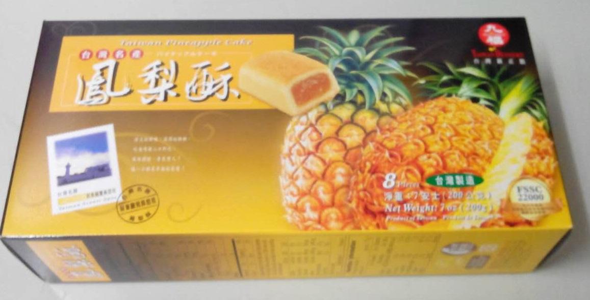 3箱セット 新作入荷!! 台湾名産 中華菓子 横浜中華街 鳳梨酥 パイナップルケーキ X3箱 新登場 8個入 九福 200g