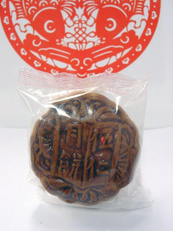 横浜中華街 月餅<ゲッペイ>ばら売り「伍仁小月餅(ナッツ)」
