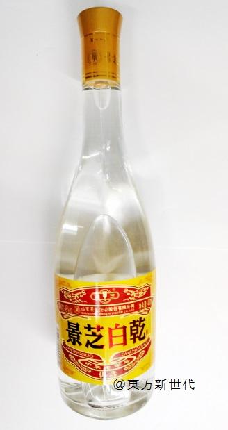 中国白酒 景芝白乾( ケイシパイカルパイチュウ)高粱酒 49度 480ml、中華老字号・濃香型白酒♪