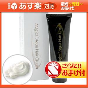 【白髪染めクリーム】 【あす楽対象】 マジカルアクアヘアクリーム75g×3本セット