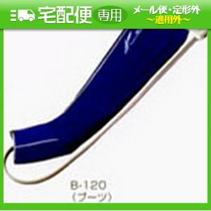 「消耗品・パーツ」エクセレントメドマー 脚用カフ 脚用 (B-120)【smtb-s】