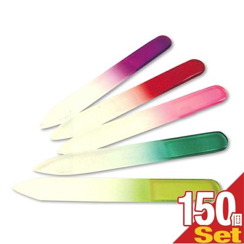 値引きする 「爪やすり」グラスネイルファイル(Glass Nail File) File) ソフトケース付きx150個セット Nail【smtb-s】, 奥津町:c3cecda9 --- canoncity.azurewebsites.net