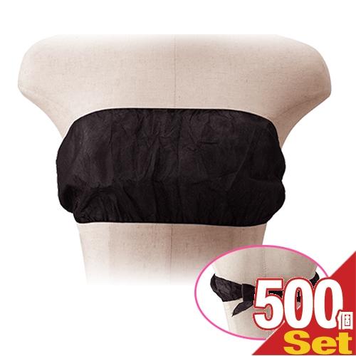 「あす楽対応商品」「業務用」「使い捨て」「個包装」ペーパーブラ(paper bra) フリーサイズx500個セット 【smtb-s】