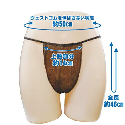 「業務用」「使い捨て」「個包装」ペーパー Tバックショーツ(paper T back shorts) フリーサイズ x 1000個セット 【smtb-s】