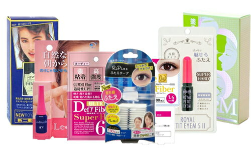 「二重形成化粧品」人気二重化粧品 7種セット 【smtb-s】