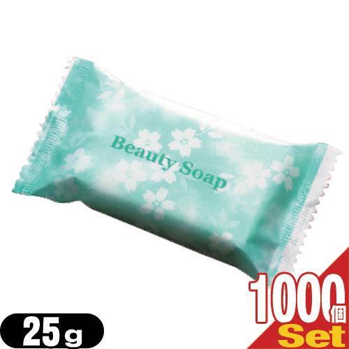 ·ホテルアメニティ·個包装·業務用 クロバーコーポレーション ビューティーソープ(Beauty Soap) 25gx1000個セット 【smtb-s】